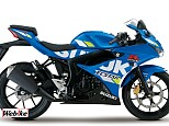 GSX-R125/スズキ 125cc 熊本県 バイク館SOX熊本本山店