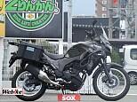 VERSYS-X 250/カワサキ 250cc 熊本県 バイク館SOX熊本本山店