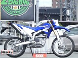 WR250R/ヤマハ 250cc 熊本県 バイク館SOX熊本本山店