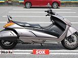 ジェンマ250/スズキ 250cc 栃木県 バイカーズステーションソックス宇都宮店