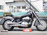 シャドウ400/ホンダ 400cc 栃木県 バイカーズステーションソックス宇都宮店