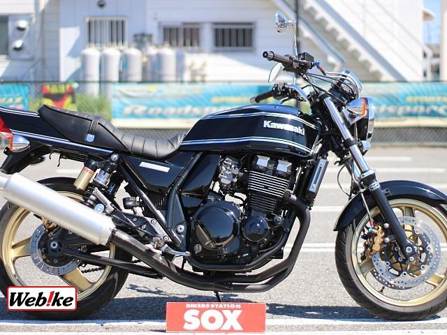 ZRX400II 1枚目