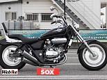 マグナ(Vツインマグナ)/ホンダ 250cc 栃木県 バイカーズステーションソックス宇都宮店