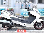 スカイウェイブ250 タイプM/スズキ 250cc 栃木県 バイカーズステーションソックス宇都宮店