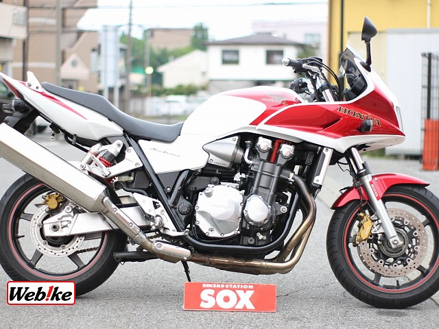 CB1300スーパーボルドール 1枚目