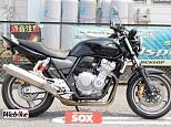 CB400スーパーフォア/ホンダ 400cc 栃木県 バイカーズステーションソックス宇都宮店