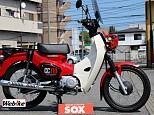 クロスカブ110/ホンダ 110cc 栃木県 バイカーズステーションソックス宇都宮店