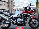 CB1300スーパーボルドール/ホンダ 1300cc 栃木県 バイカーズステーションソックス宇都宮店