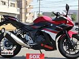 GSX250R/スズキ 250cc 栃木県 バイカーズステーションソックス宇都宮店