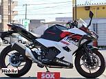 ニンジャ250/カワサキ 250cc 栃木県 バイク館SOX宇都宮店