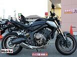 CB650R/ホンダ 650cc 栃木県 バイク館SOX宇都宮店