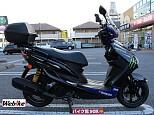 シグナスX/ヤマハ 125cc 栃木県 バイク館SOX宇都宮店