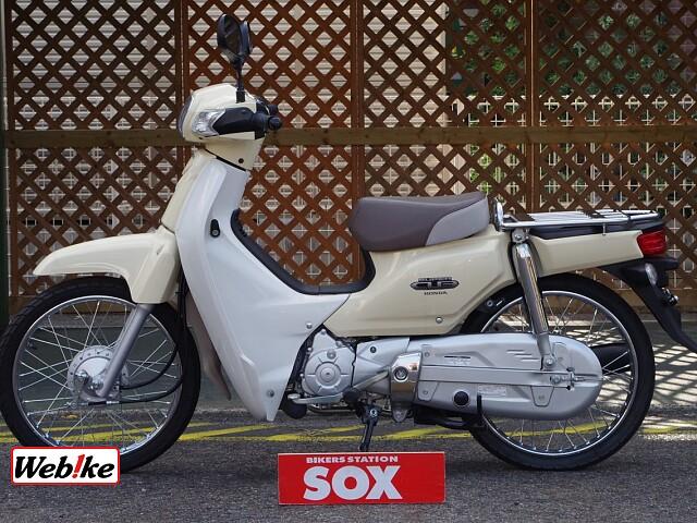 スーパーカブ50 60THアニバーサリーモデル 3枚目60THアニバーサリーモデル