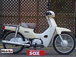 スーパーカブ50/ホンダ 50cc 滋賀県 バイカーズステーションソックス滋賀草津店