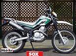 セロー 250/ヤマハ 250cc 滋賀県 バイカーズステーションソックス滋賀草津店