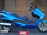フォルツァ Z/ホンダ 250cc 滋賀県 バイカーズステーションソックス滋賀草津店