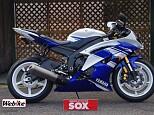 YZF-R6/ヤマハ 600cc 滋賀県 バイク館SOX滋賀草津店