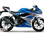 GSX-R125/スズキ 125cc 滋賀県 バイク館SOX滋賀草津店