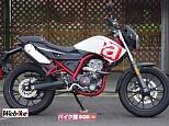 STX cafe 125/アプリリア 125cc 滋賀県 バイク館SOX滋賀草津店