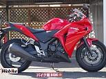 CBR250R (2011-)/ホンダ 250cc 滋賀県 バイク館SOX滋賀草津店