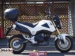 グロム/ホンダ 125cc 滋賀県 バイク館SOX滋賀草津店