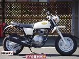 エイプ100/ホンダ 100cc 滋賀県 バイク館SOX滋賀草津店