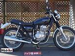 CB400SS/ホンダ 400cc 滋賀県 バイク館SOX滋賀草津店