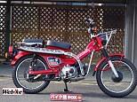CT110 [ハンターカブ](逆輸入)/ホンダ 110cc 滋賀県 バイク館SOX滋賀草津店