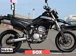 DトラッカーX/カワサキ 250cc 茨城県 バイク館SOX筑西玉戸店