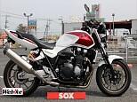 CB1300スーパーフォア/ホンダ 1300cc 茨城県 バイク館SOX筑西玉戸店