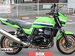 ZRX1200ダエグ/カワサキ 1200cc 茨城県 バイク館SOX筑西玉戸店