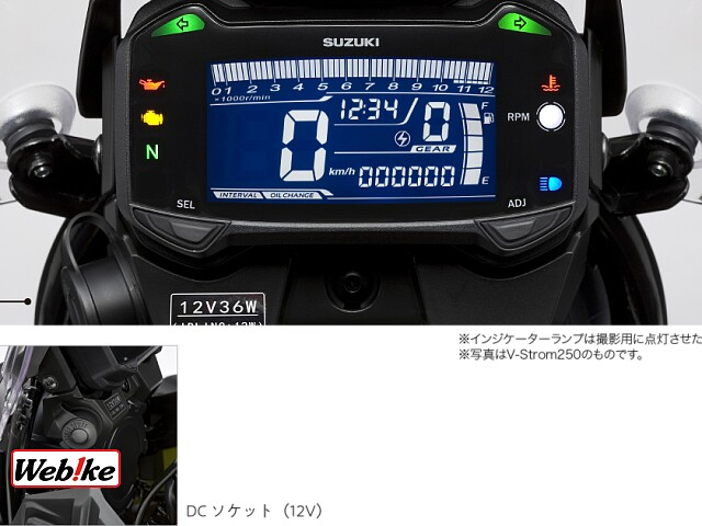 Vストローム250 ABS SOX在庫限り 2枚目:ABS SOX在庫限り