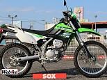 KLX250/カワサキ 250cc 茨城県 バイク館SOX筑西玉戸店