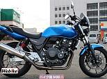 CB400スーパーフォア/ホンダ 400cc 茨城県 バイク館SOX筑西玉戸店