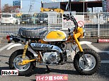 モンキー/ホンダ 50cc 茨城県 バイク館SOX筑西玉戸店