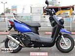 BWS(ビーウィズ)/ヤマハ 50cc 茨城県 バイク館SOX筑西玉戸店