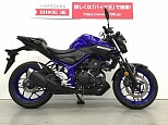 MT-25/ヤマハ 250cc 神奈川県 バイク王 厚木店