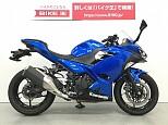 ニンジャ250/カワサキ 250cc 神奈川県 バイク王 厚木店