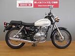 ST250/スズキ 250cc 神奈川県 バイク王 平塚第2ショールーム