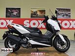 XMAX 250/ヤマハ 250cc 千葉県 バイク館SOX八千代緑が丘店