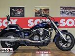 XVS950A/ヤマハ 950cc 千葉県 バイク館SOX八千代緑が丘店