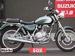 ST250 Eタイプ/スズキ 250cc 山梨県 バイカーズステーションソックス甲府店