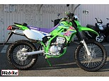 KLX250/カワサキ 250cc 山梨県 バイカーズステーションソックス甲府店