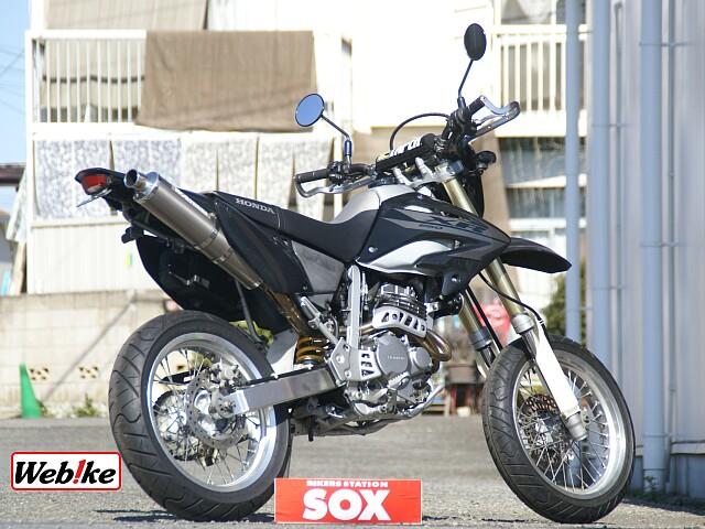 XR250モタード 2枚目