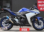 YZF-R25/ヤマハ 250cc 山梨県 バイカーズステーションソックス甲府店