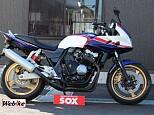 CB400スーパーボルドール/ホンダ 400cc 山梨県 バイク館SOX甲府店