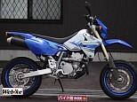 DR-Z400SM/スズキ 400cc 山梨県 バイク館SOX甲府店