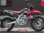 CRF250L/ホンダ 250cc 山梨県 バイク館SOX甲府店