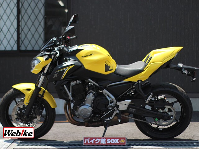 Z650 3枚目:
