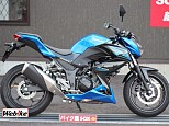 Z250/カワサキ 250cc 山梨県 バイク館SOX甲府店
